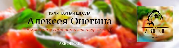 Кулинарная школа открывает двери! - фото